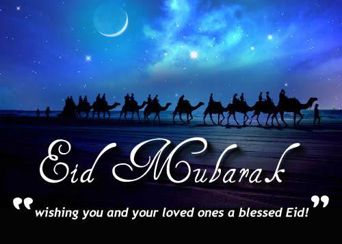 Good Rajab Eid Al-Fitr Greeting - Eid_Mubarak_Adha  Pictures_806668 .jpg